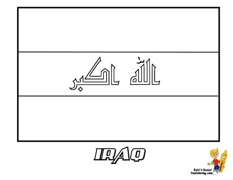 Iraq Flag Coloring Page free coloring pages of flag of iraq