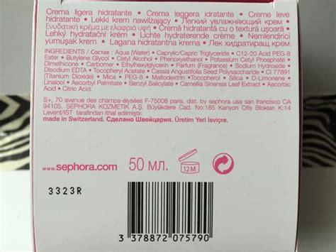 Sephora Instant Moisturizer sephora instant moisturizer review