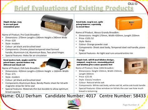 design brief resistant materials textiles coursework folder exles