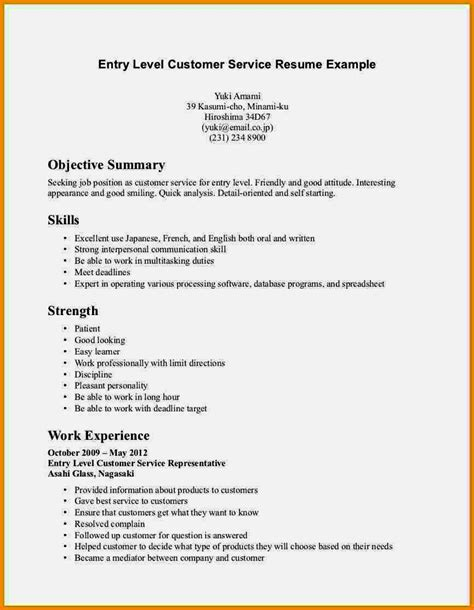 skill in resume example summary of qualifications resume example