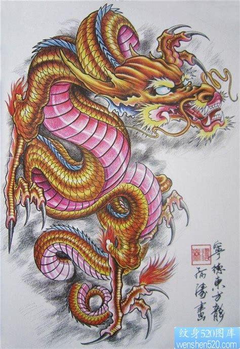 一张霸气的三爪金龙披肩龙纹身图片