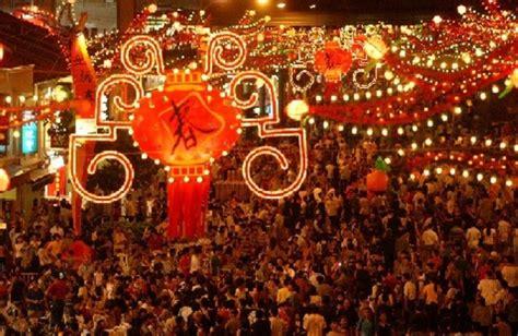 new year 2015 vacation china