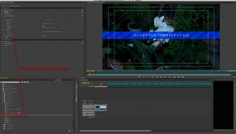 adobe premiere pro quad core adobe premiere pro cs6 の ワープスタビライザー は使えるのか 使える機材 blog