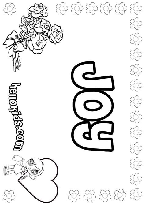 Joy Coloring Pages Hellokids Com Joys Coloring Pages Page