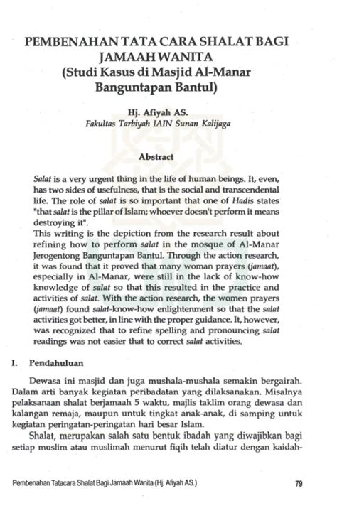 format daftar hadir kkn hj afiyah as pembenahan tata cara shalat bagi jamaahwanita