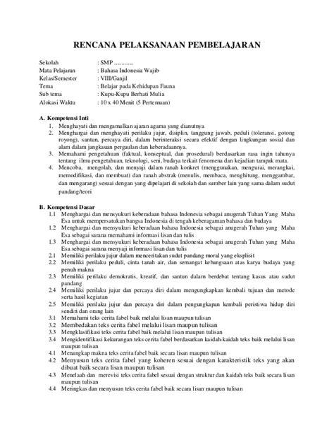 Bahasa Indonesia Smp Kelas 1 1 rpp smp bahasa indonesia kelas viii