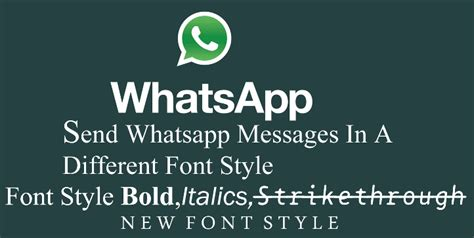 whats app style photos how to send whatsapp messages in a different font style