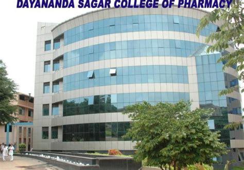 Dayananda Sagar College Mba Admission by Dayananda Sagar College Of Pharmacy Dscp Bangalore