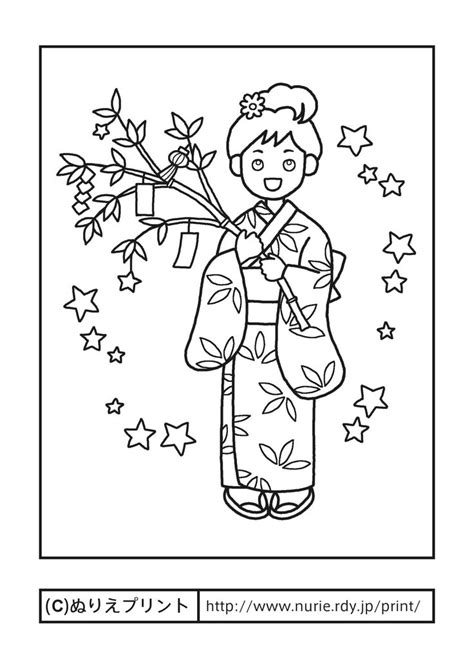 japanese new year coloring pages 浴衣で七夕 主線 黒 七夕 夏の季節 行事 大人の塗り絵 ぬりえプリント japanese