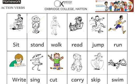 verbs lessons tes teach