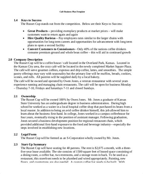 cafe business plan template cafe business cafe business plan