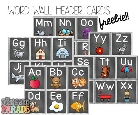 printable alphabet letters word wall let s talk word walls the first grade parade