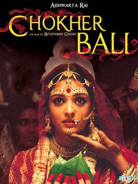film oscar indien 187 15 bengali movies that i think are a must watch