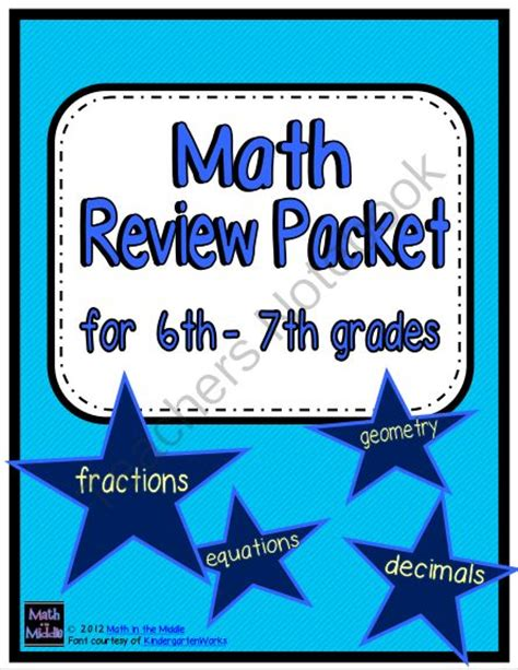 resources for summer packets middle school 7th grade 17 best images about summer school ideas on pinterest