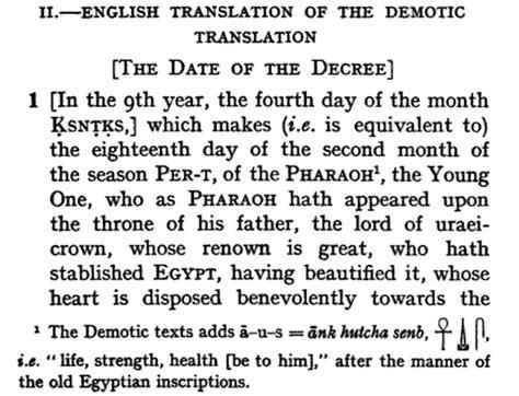 Rosetta Stone Translation | ancient mediterranean and europe rosetta stone decoding