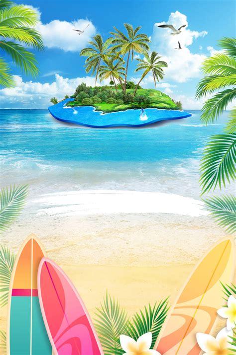 cartoon vacation wallpaper summer beach poster background summer beach cartoon