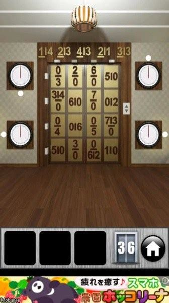 100 doors 2 beta 100 2 lagrange blog 脱出ゲーム100doors 2013 攻略 100ドアーズ2013 まとめ level 36 escape