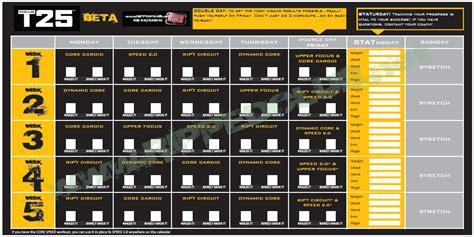 Beta T25 Calendar Focus T25 Workout Schedule Free Pdf Calendar For All