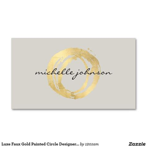 Home Interior Party Consultant luxe faux gold painted circle designer business cards