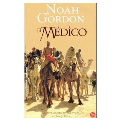 libro el medico el m 233 dico noah gordon en el foro cine series y libros 2009 12 04 17 49 48 3djuegos