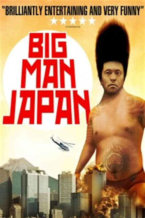 japan bid big japan dai nipponjin sbs on demand