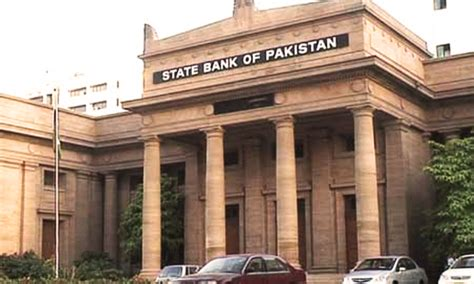 bank of pakistan state bank of pakistan to announce new monetary policy