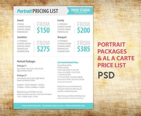 photography price list template photography package pricing photographer price list