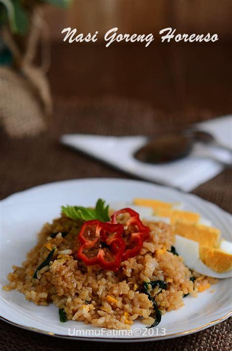simply cooking  baking nasi goreng horenso bayam