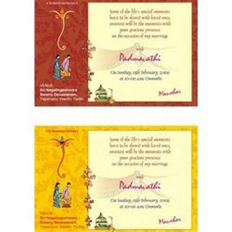 Wedding Invitation Cards Printing In Hyderabad