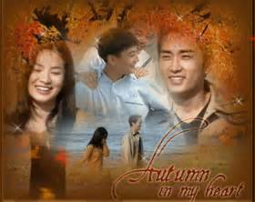 film korea endless love autumn in my heart bara lotus garden kdrama month prompt 30 a kdrama that