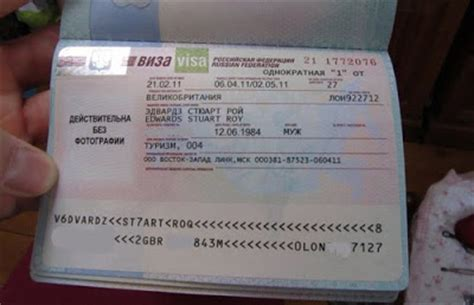people to people visa i wanna go to russia i need a visa empowering people