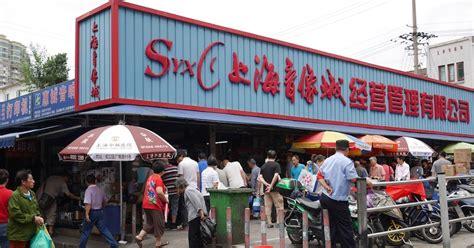 mix     inexpensive shanghai yinxiang