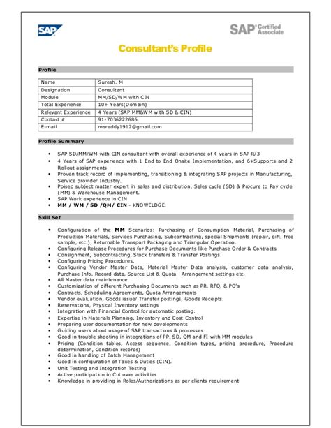 sap mm consultant resume sle 28 images sap consultant