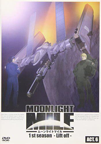 moonlight mile 6 kenzie 0349123683 tv アニメ moonlight mile ムーンライトマイル allcinema