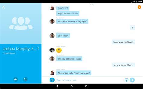 Скайп приложение андроид