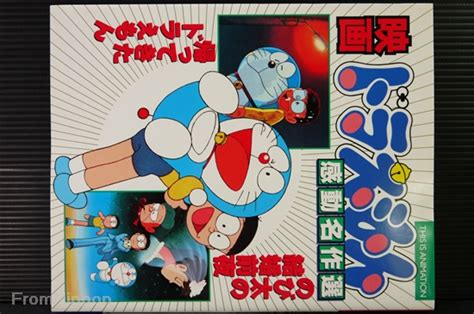 doraemon movie nobita s the night before a wedding japan doraemon book doraemon comes back the night before