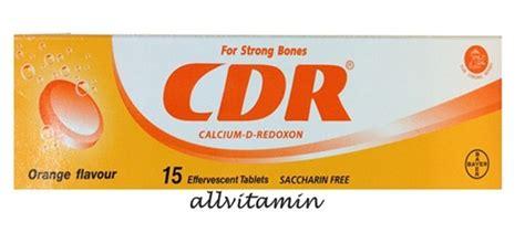 Cdr Calcium D Redoxon 15 Tab cdr calcium d redoxon ซ ด อาร แคลเซ ยมเม ดฟ รสส ม