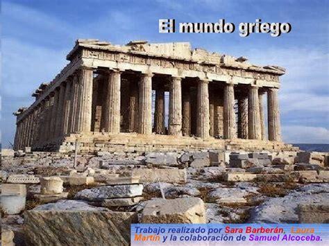 imagenes antiguas grecia imagenes de grecia antigua gallery