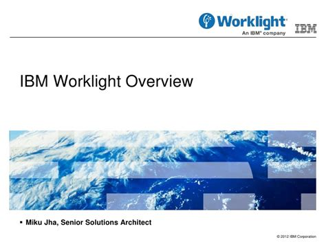 Ibm Worklight Overview Ibm Ppt Template Free