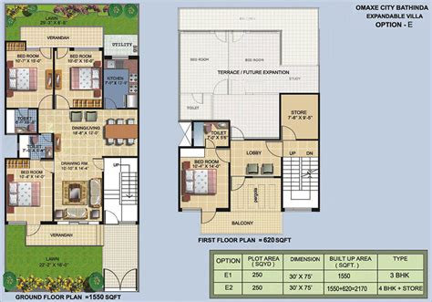 layout plan of 250 sq yard house omaxe city villas house for sale in bathinda