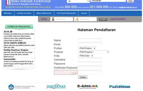 email kemdikbud cara download buku buku pelajaran ebook untuk kurikulum 2013