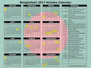Calendar 2018 Bd Govt Bangladesh 2017 2018 Calendar