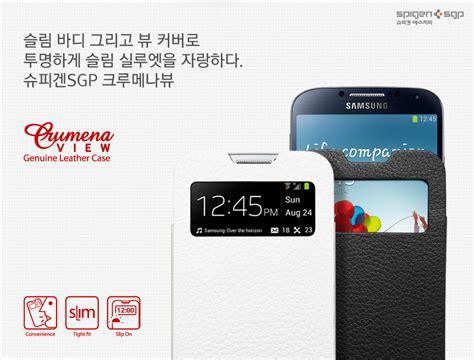 Spigen Slim Armor View Samsung Galaxy S4 Casing Flip Cover spigen sgp 手机壳 保护膜 for s7 edge note 5 s6 s6 edge note 4