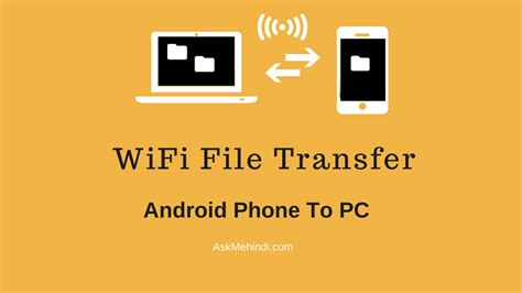 transfer android to android android to pc wifi file transfer kaise kare askmehindi