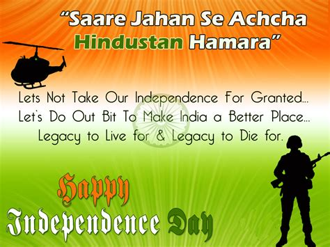 india independence day messages quotes sms english hindi marathi