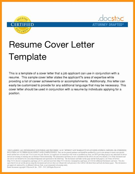 cover letter for resume sending via email your and within a 23