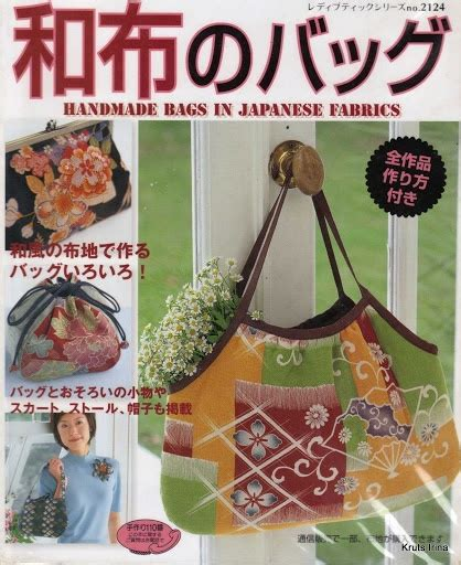 Handmade Magazines - 175 best images about japanese patchwork books and