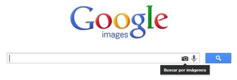 buscar imagenes en google como buscar gifs animados en google mundonets