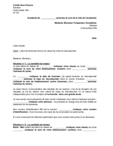 Exemple De Lettre De Demande De Note Lettre De Demande D Envoi Du Relev 233 De Notes Du Baccalaur 233 At Mod 232 Le De Lettre Gratuit Exemple