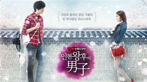 xem film queen in hyun s man queen in hyun s man korean dramas wallpaper 32442467